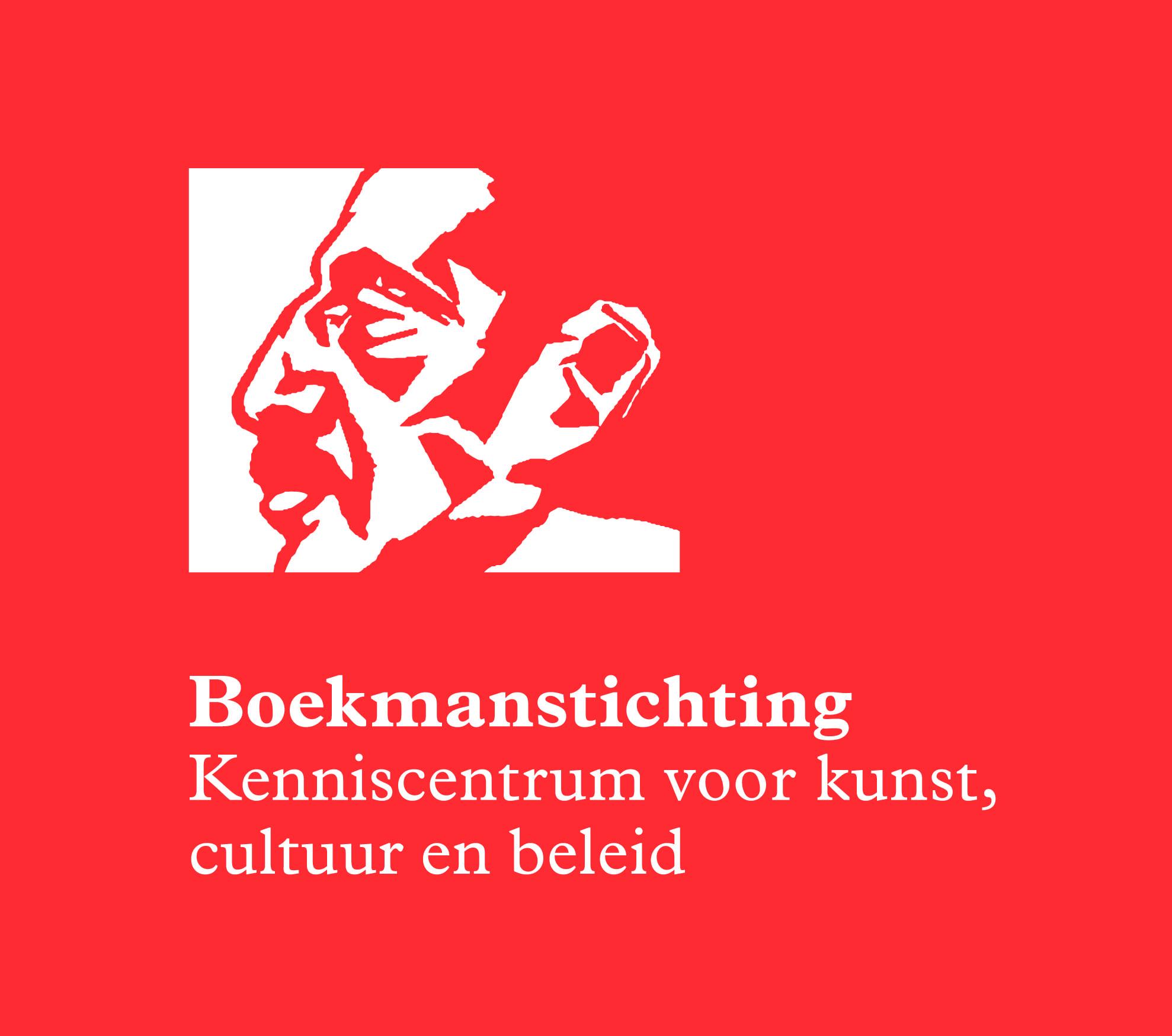 Boekmanstichting