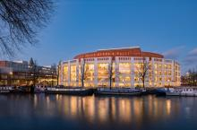 Gebouw Nationale Opera & Ballet schemering