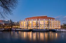 Gebouw Nationale Opera & Ballet nacht